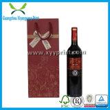 Kundenspezifisches Firmenzeichen gedruckter Wein-Papierbeutel für Geschenk