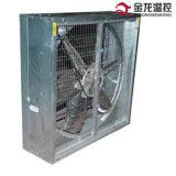 Ventilateur centrifuge pour ferme avicole et en serre