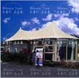 Шатер курорта шатров роскошной гостиницы звезды высокого качества 5