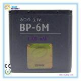 Аккумулятор для сотовых телефонов Nokia BP-6М
