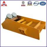 ミネラル処理の振動の送り装置か石炭の振動の送り装置