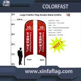 큰 크기 기털 깃발 또는 승진 옥외 깃발 기치