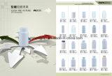 Frascos pequenos plásticos da goma de mastigação do frasco 60ml do HDPE por atacado
