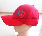 Preiswerter Preis-Hut nehmen Soem-Zoll an, um die minimale kundenspezifische fördernde Schutzkappe anzunehmen