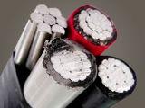 Дуплекс низкого напряжения тока/Triplex/квадруплексный алюминиевый кабель ABC проводника изолированный PVC