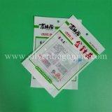 Алюминий Вакуумный пакет для вареной говядины упаковки