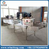袋の製品のための乾燥機械