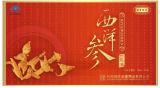 Genseng Oral Liquid (XIヤンセンの口頭液体)繁文Medicine Herbal Medicine Healthy Products