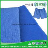 애완 동물 Spunbond 부직포 Fabric/PP에 의하여 회전되는 접착된 비 길쌈된 직물