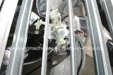 Отработанный вентилятор 1100 серий центробежный пушпульный