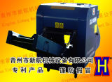 Machine de découpage de rebut de fibre-- Machine de découpage de Rags