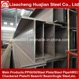 Träger des Hochleistungs--Wasser-beständiger Stahl-H für Gebäude