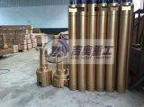 Hc726A Plataforma de perfuração de inquilino a diesel hidráulico para mina de mármore