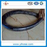 Mangueira de borracha trançada hidráulica de alta pressão do fio de aço da mangueira