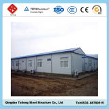La Chambre de structure métallique de coût bas