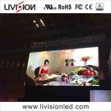 中国の高品質SMDのフルカラーの段階の屋内使用料のLED表示スクリーン