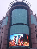 상업적인 쇼핑 센터를 위한 최신 인기 상품 P10 SMD3535 옥외 구부려진 풀 컬러 발광 다이오드 표시