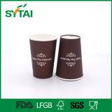 Taza de papel de un sólo recinto de alta calidad disponible de la fuente de la fábrica para las bebidas calientes