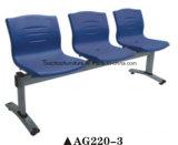 椅子M212-3を待っているプラスチックスーパーマーケットのPubilcの待っている椅子/School