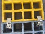 Grille anti-corrosive de caniveau d'étage de fibre de verre grille/B125 de caniveau d'étage