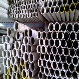 Tubulação laminada a alta temperatura sem emenda de venda quente do aço 310S 347 inoxidável
