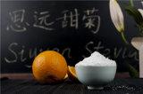 自然な甘味料のSteviaのエキスRebaudioside 99%