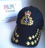 Recevoir les commandes personnalisées, processus de chapeaux de l'Armée de haute qualité