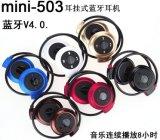 Casque Bluetooth stéréo Mini 503