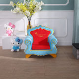 Madeira de madeira maciça de alta qualidade com tecido e mobiliário infantil