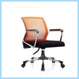 Vorhalle-leitende Stellung-Stuhl/moderner klassischer Möbel-Spiel-Stuhl