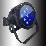 9PCS LED 디스코 단계 옥외 LED 동위 빛 (HL-025)