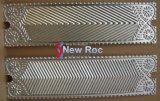 Vt40 격판덮개 ISO9000 증명서를 위한 열교환기 격판덮개