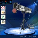 2500W DMX512 Computer Follow Spot Stage Follow Light