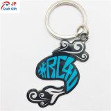 Kundenspezifisches kreatives Metall Keychain für Verkauf