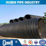 Longue durée de service en PEHD tuyau soudé Twined renforcé pour les eaux usées