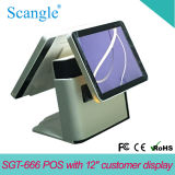 """"""" Gut-in-Kategorie 15 Wert Fanless volles flaches Touch Screen Positions-System"""