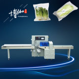 Travesseiro totalmente automático horizontal de embalagens de produtos hortícolas de Folhas de aipo máquina de embalagem
