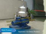 분리기 디스크 분리기 우유 분리기 500L/H