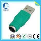 Adatper (CH40214)