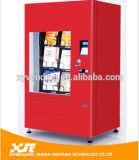 中国製高品質は自動販売機できる