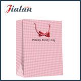 """"""" Recuerdos y """" bolsa de papel llana diaria feliz del regalo de las compras"""