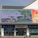 P6 schermo impermeabile di pubblicità esterna LED con il prezzo di fabbrica