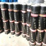 Membrana impermeável modificada Sbs material do betume do telhado do edifício