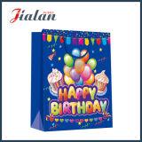 Мешок конфеты белой карточки хорошего качества 210g изготовленный на заказ дешевый бумажный