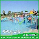 Antiabrasion、Antiwaterのための子供公園によって使用される多彩なPolyurea