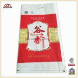 Sac tissé par pp de qualité pour le riz d'emballage