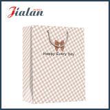 """"""" Beste Wünsche u. glückliches tägliches """" normales Einkaufen-Geschenk-Papierbeutel"""