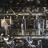 Mezclador de paletas de alto rendimiento con tiempo de mezcla corto