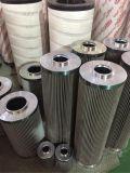 Cartouche de filtre à huile hydraulique Taiseikogyo Sfg-12-20W