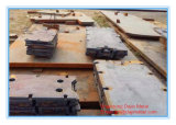 懸命に500の鋼板装甲版か摩耗の鋼板